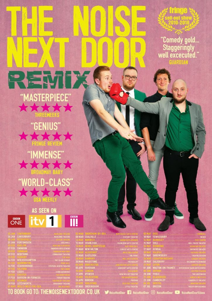 Remix Poster (Web)